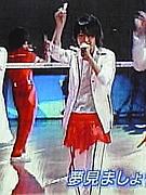 赤スカート@有岡大貴