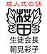 桜田中学2009成人式