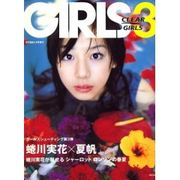 GIRLS 3 WWD FOR JAPAN