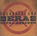 Breakbeat Era!(ロニサイズ)