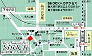 大井町 BAR SHOCK