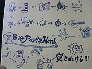 Big Party Hard!!!!!!!!!!