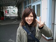 稲生夏季選手を応援するコミュw