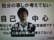 ☆★清水一成★☆