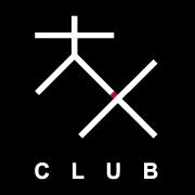 大人CLUB