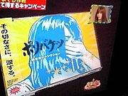 ★☆美女木ジャンクション☆★