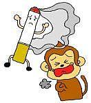 生涯たばこを吸うことはない