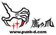 鷹の爪 [PKDS CORE SHOP]