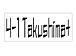 4-1 Takushima+