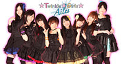 Twinkle☆Girls Ailes