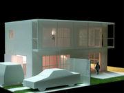 東京庭付き一戸建てが夢