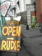 おでん bar RUDIE