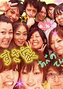 ★すき家阿倍野店★