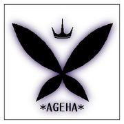 蝶*AGEHA*