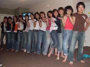 Japanese Girls' Network