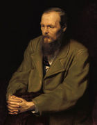 Dostoevsky ドストエフスキー