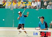 ソフトテニス in 全国