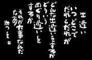 宇美商同級生(s59〜60年生まれ)