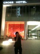 学生でクロスホテル