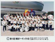 '02卒業 蟹中吹奏楽部室