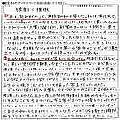 【就活2011】エントリーシート