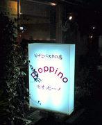PIOPPINO