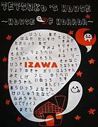 TEAM IZAWA