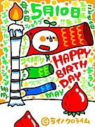 *1990年5月10日生まれ*