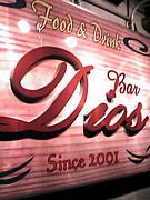 Bar Dios 函館