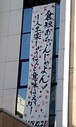 倉短◆2005h
