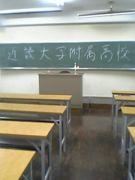 近畿大学附属高校2003年卒業生