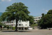 品川区立城南中学校