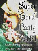 SUPER HARD PANTY !!!!!