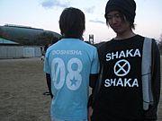 しゃかしゃか★★2008