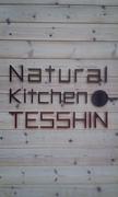 Natural Kitchen TESSHIN