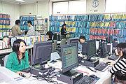 熊本学園大学GSA