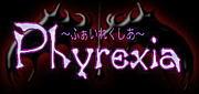 ☆Phyrexia