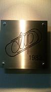 Bar『Clip』1983