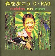 ASIA RECORDS