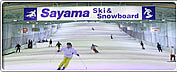 狭山スキー場でスノボ