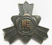 熊取北中学校