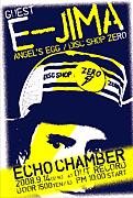 「ECHO CHAMBER」