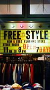 古着屋『FreeStyle松本店』