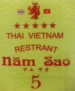 『NamSao』