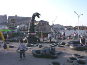 タイヤ公園(西六郷公園)