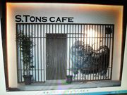 S.Tons cafe