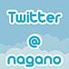 twitter@nagano