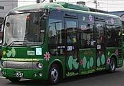 グリーンバス(東村山市)