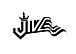 JIVE DANCE STUDIO