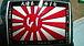 大日本41会